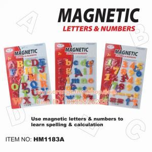 First Classroom - Magnetic ตัวอักษรแม่เหล็ก ตัวพิมพ์เล็ก พิมพ์ใหญ่ และตัวเลข ขนาด 2 นิ้ว*** 1 ชุด มี 3 แบบตามรูป***