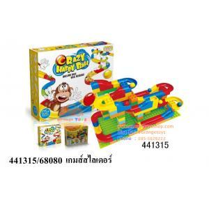 ( เกมส์ฝึกสมอง ) เกมส์สไลด์เดอร์ Crazy Happy Ball (Rolling ball rail blocks) 125 ชิ้น