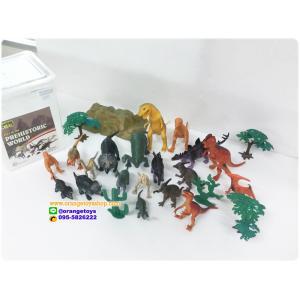 โมเดลไดโนเสาร์ 25 ชิ้น กระป๋องเหลี่ยม ถังใหญ่