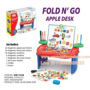 กระดานวาดรูป First Classroom - Magnetic พร้อมอุปกรณ์ในกล่อง Fold n' Go Apple Desk