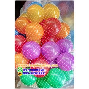 """ลูกบอล ขนาด 3"""" จำนวน 40 ลูก คละสี"""