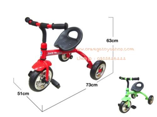 รถจักรยาน สามล้อ สำหรับเด็ก แข็งแรง A28 * สีแดง สีเขียว ***