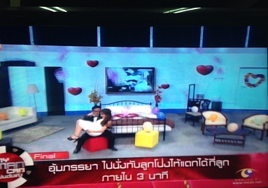 GAME SHOW : MY MAN CAN แฟนฉันเก่ง (COFFEE TABLE)