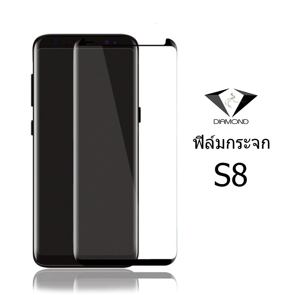 Daimond ฟิล์มกระจกซัมซุง Samsung S8 Plus เต็มจอ 3DCase Friendly สีดำ ซัมซุงเอส8