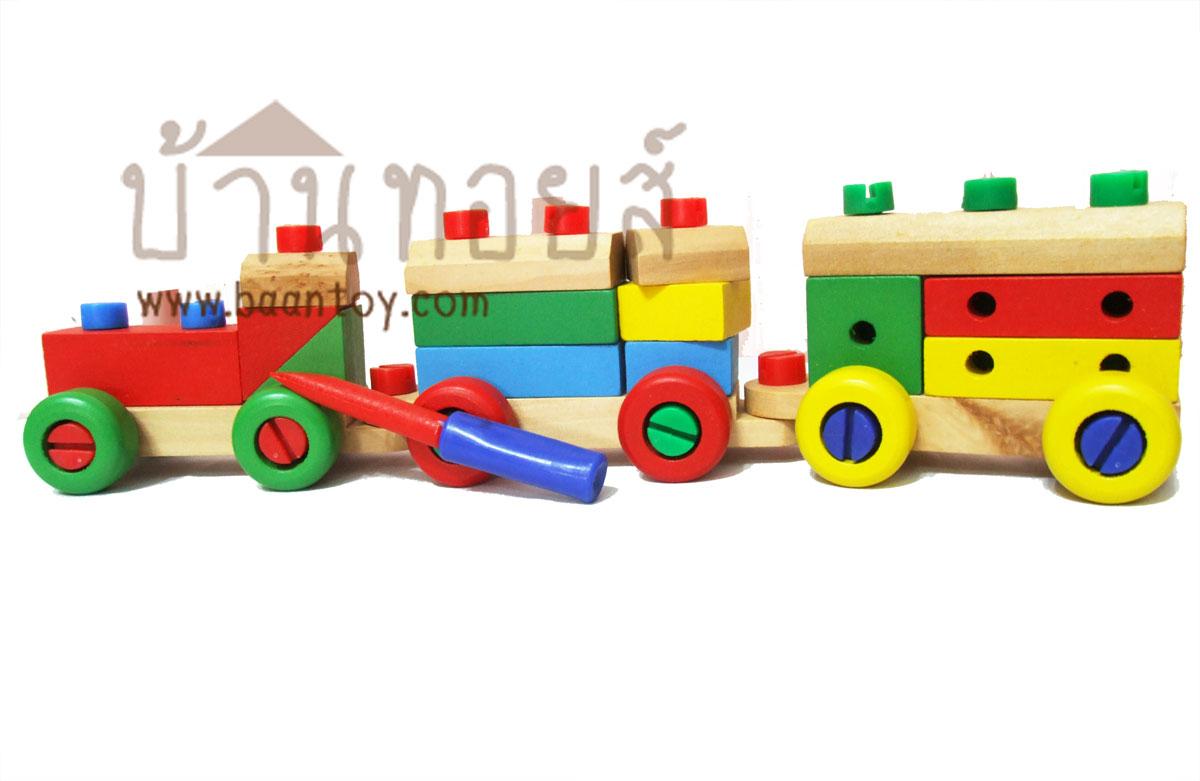 ของเล่นไม้ รถไฟไม้