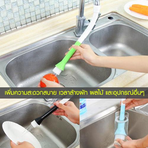 หัวก๊อกตัวช่วยกระจายน้ำ สำหรับทำความสะอาดต่างๆ สีขาว-เขียวอ่อน