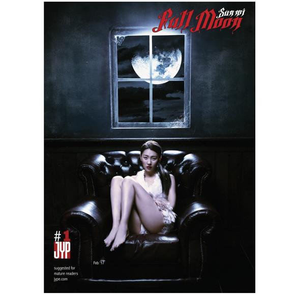 [Pre] Sunmi : 1st Min Album - Full Moon [+Booklet(36p) + Postcard]