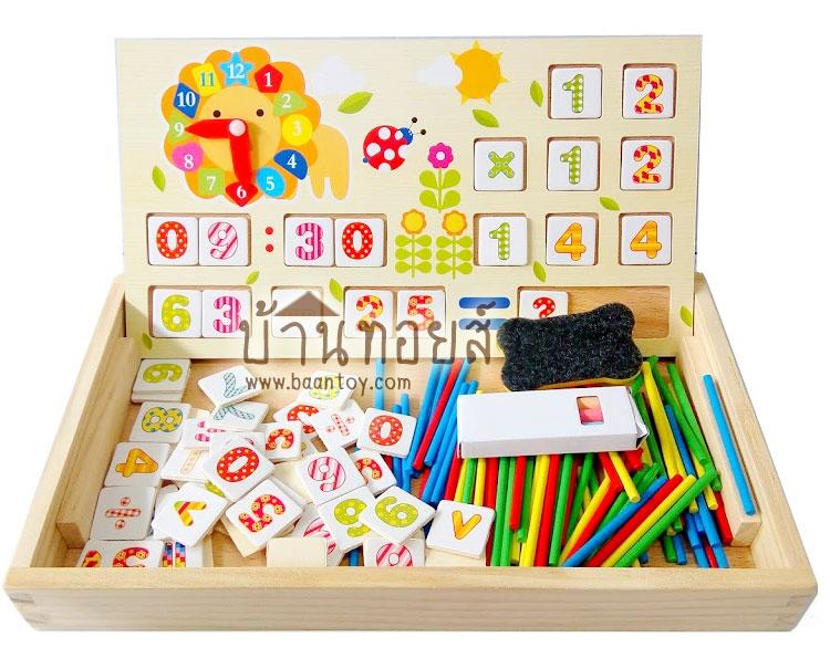 ของเล่นไม้ กล่องไม้สอนเลขสอนเลขมัลติฟังก์ชัน