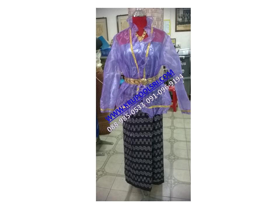 ชุดพม่า หญิง 36