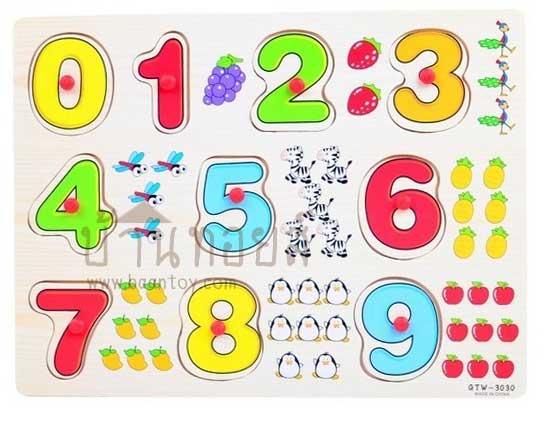 จิ๊กซอว์ไม้หมุดดึงตัวเลข 0-9