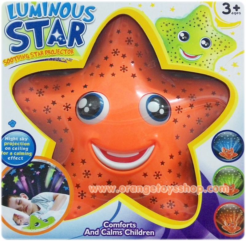 ดรีมไลท์ รูปดาวยิ้ม สีสวย มีเสียงเพลง มีแสงไฟ **มีสีเขียว**