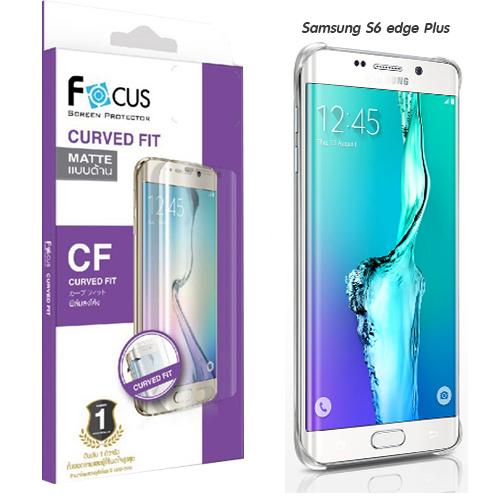 Focus โฟกัส ฟิล์มลงโค้งซัมซุง Samsung S6 Edge Plus ซัมซุงเอส6 เอจพลัส