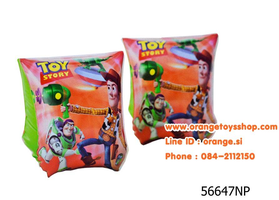 ห่วงแขน ห่วงยางสวมแขน สำหรับเด็ก ทอย สตอรี่ Toy Story