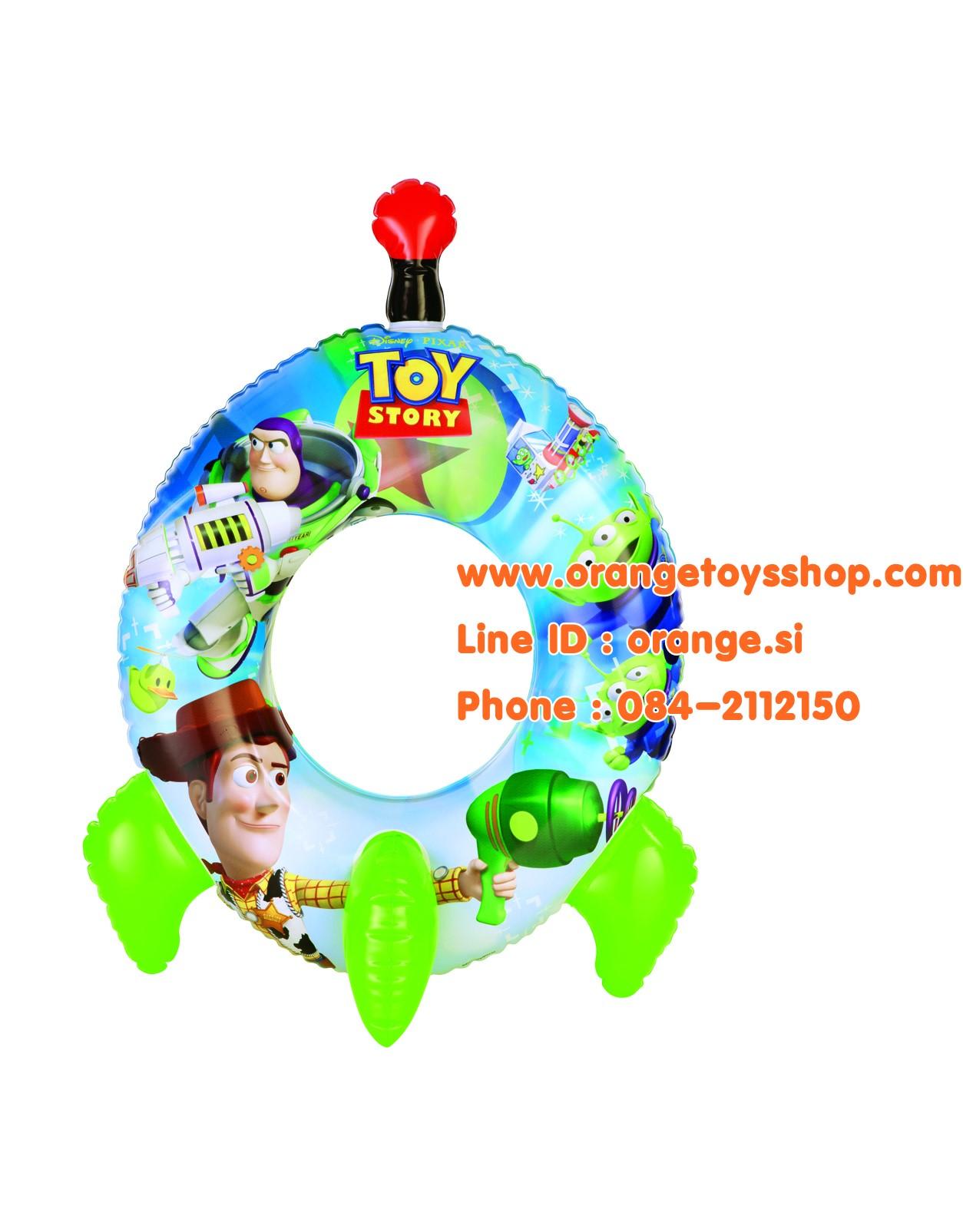 (ขนาด 22 นิ้ว) ห่วงยาง ทอย สตอรี่(Toy Story) ขนาด 22 นิ้ว