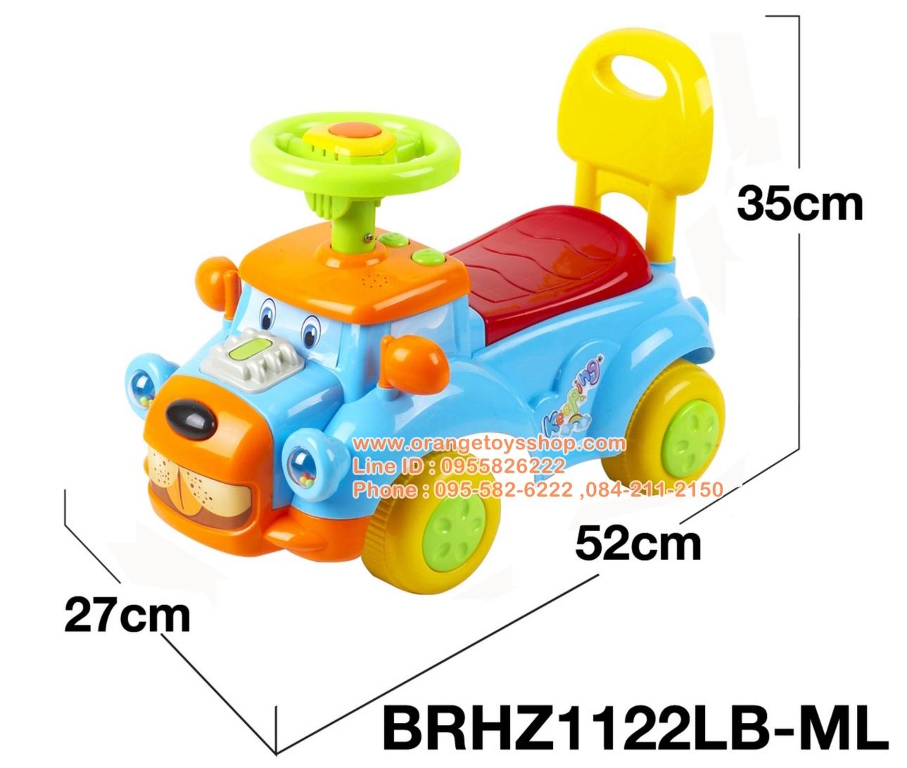 รถขาไถ น้องหมา (สีเหลือง สีฟ้า)