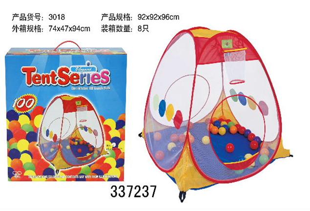 เต็นท์ชู๊ดบาส มาพร้อมลูกบอล 100 ลูกในกล่อง