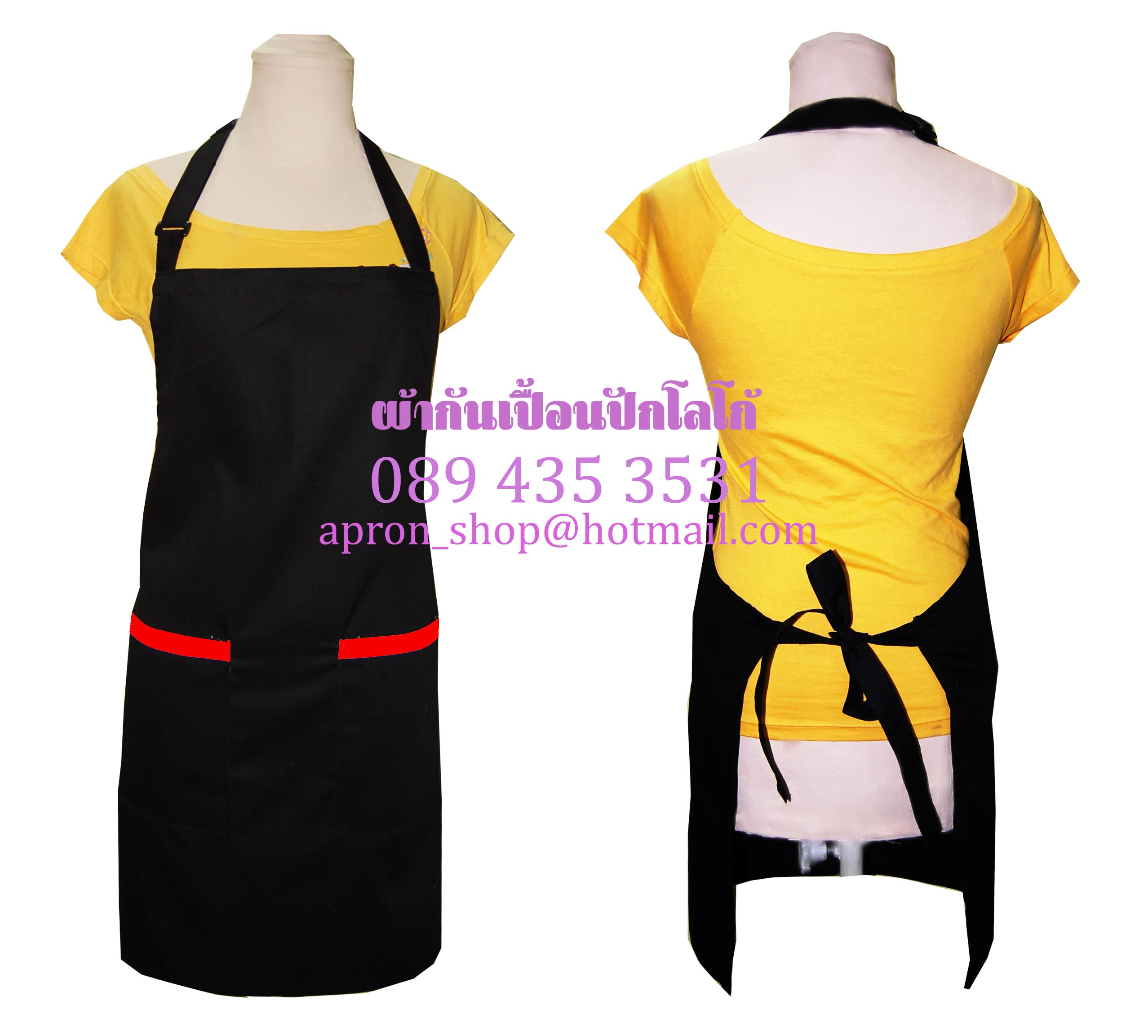 ผ้ากันเปื้อนเต็มตัว กระเป๋าเล็ก2ใบ สีดำแต่งขอบกระเป๋าสีแดง