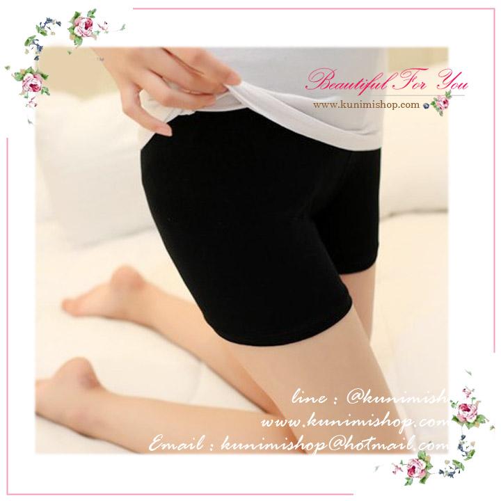LG073 กางเกงขาซับในขาสั้น มี 3 สี ขาว ดำ ครีม เอวยางยืด ขยายได้ตามสัดส่วน