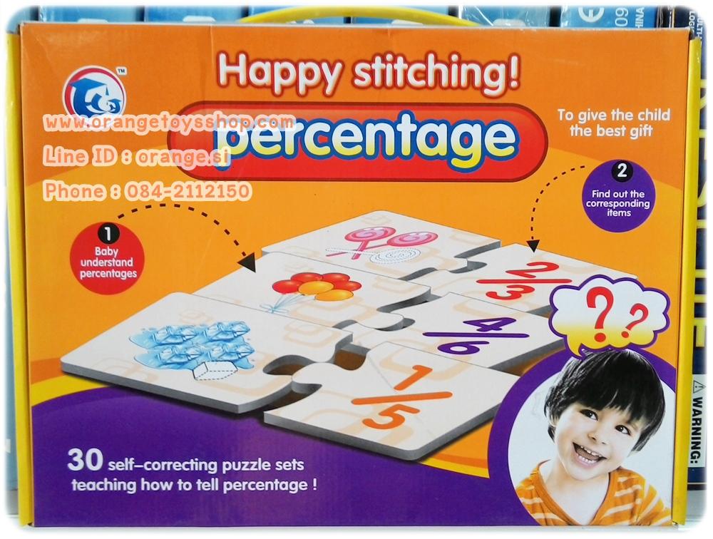 Match it -- เกมส์จับคู่ภาพ เกมส์กระดาษ