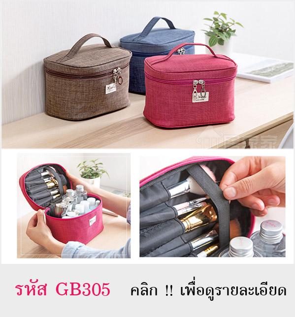 กระเป๋าถือ กระเป๋าจัดเก็บสิ่งของ ดีไซด์สวย สไตล์เกาหลี สำหรับใส่ของใช้ต่างๆ เช่น ยา เครื่องสำอางค์ ผ้าขนหนู ของใช้ส่วนตัวของคุณผู้หญิง มีช่องเสียบแปรงแต่งหน้า มาพร้อมกระจกส่องหน้า ขนาดกระทัดรัด มี 3 สี : ชมพู กรมท่า น้ำตาล