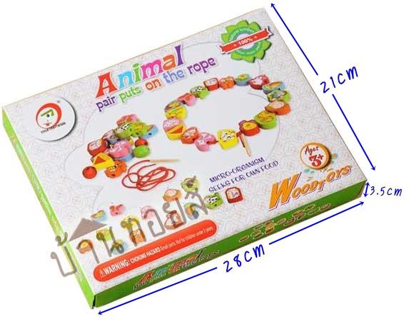ของเล่นไม้ร้อยเชือก ลูกปัดไม้สัตว์จับคู่กับอาหาร ของเล่นไม้เสริมพัมนาการ ของเล่นเด็ก ของเล่นสื่อการสอนสำหรับเด็ก