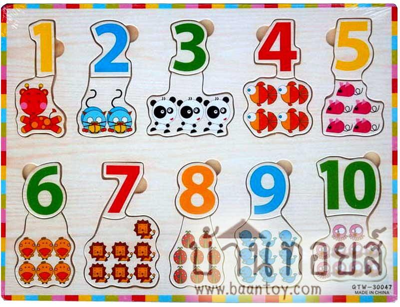 จิ๊กซอว์ไม้ตัวเลขจับคู่สัตว์ 1-10