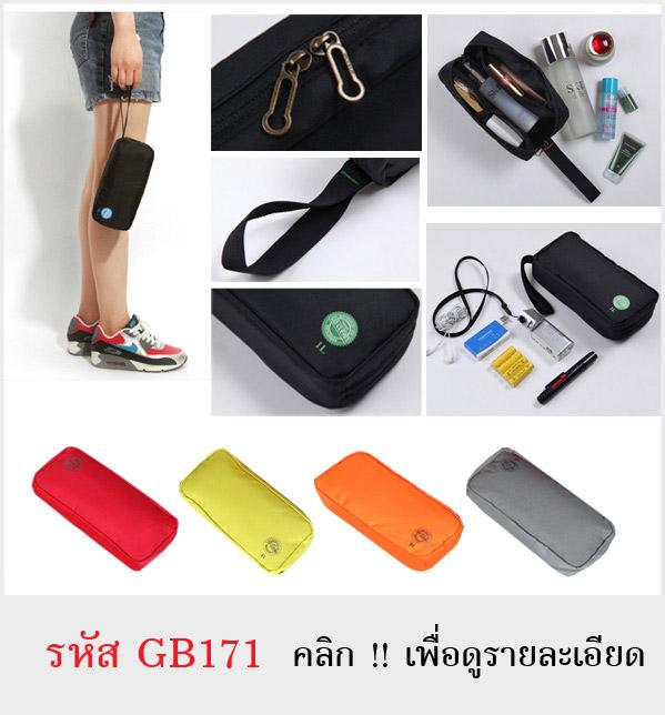 กระเป๋าถือ จัดเก็บสิ่งของ มีสายหูหิ้ว เปิด-ปิด ด้วยซิบ ขนากกระทัดรัด พกพาสะดวก สามารถใส่สิ่งของต่างๆ เช่น เครื่องสำอางค์ เครื่องเขียน หรือของใช้จุกจิกต่างๆ ด้านในกระเป๋า มีช่องใส่ของแยกประเภทได้หลยช่องคะ
