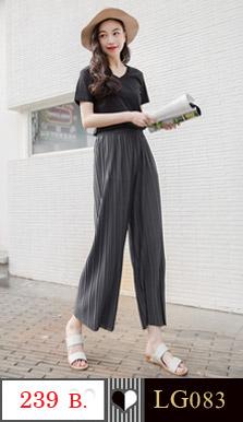 กางเกงขาบาน เอวยางยืด อัดพีช มี 4 สี ชมพู เทาอ่อน เทาเข้ม ดำ ผ้านิ่มใส่สบายคะ