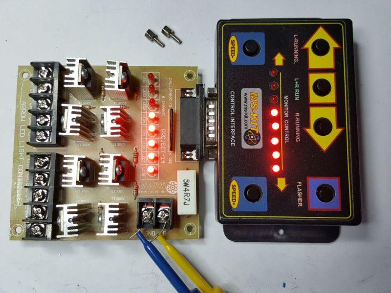 ชุดคอนโทรล ไฟลูกศร (ARROW LED)