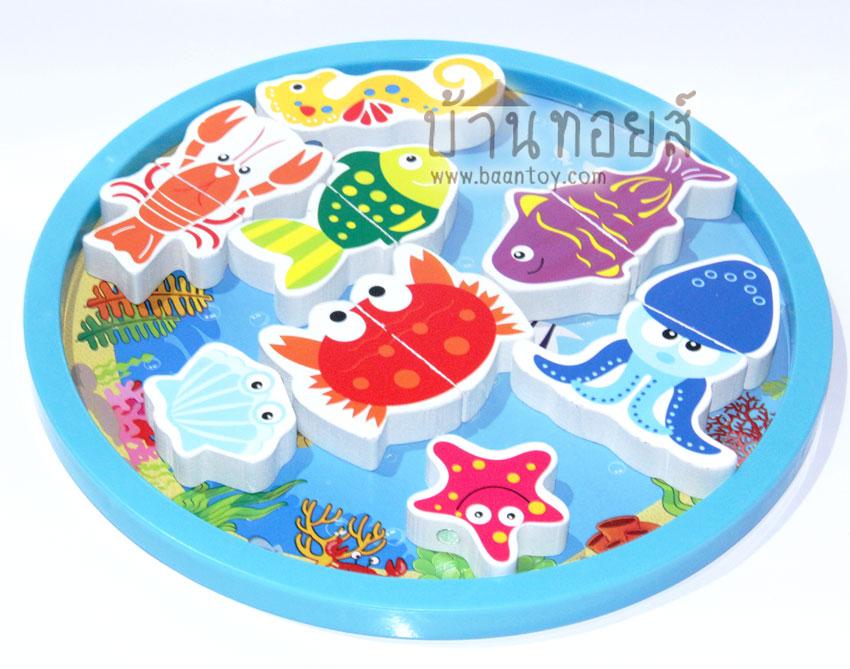 ของเล่นเสริมพัฒนาการ ของเล่นไม้ เกมส์ตกปลาแม่เหล็กและสัตว์ทะเล จิ๊กซอว์แม่เหล็กตกปลา