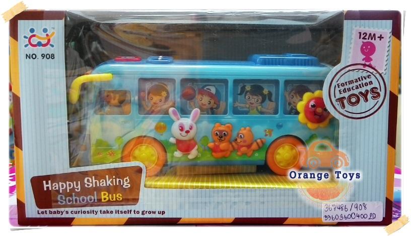 Huile Toys รถโรงเรียน มีเสียงเพลง