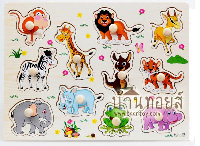 จิ๊กซอว์ไม้ ภาพสัตว์ป่าน่ารัก
