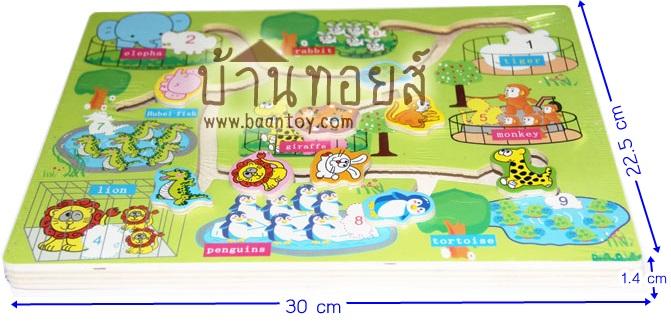 ของเล่นไม้ เสริมทักษะ รางเลื่อนสวนสัตว์นับเลข เรียนรู้สัตว์ในชนิดต่างๆที่มีในสวนสัตว์ สอนคำศัพท์ภาษาอังกฤษของสัตว์นั้นๆ และสอนนับเลขสัตว์ที่อยู่ในกรงจำนวน 1-9