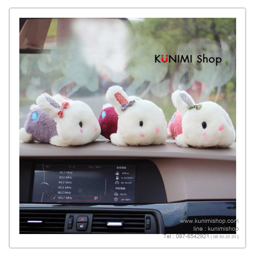 GL101 ตุ๊กตาน้องกระต่าย ช่วยดูดกลิ่นอับในรถยนต์ มี 4 สี สีชมพู สีม่วงอ่อน สีม่วงเข้ม สีเขียว