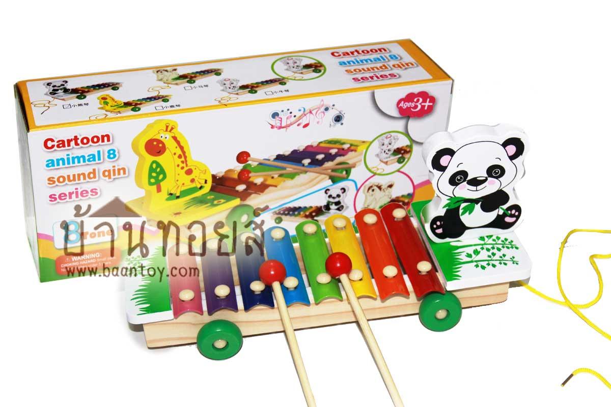 ของเล่นเสริมพัฒนาการ ระนาดไม้รูปสัตว์หมีแพนด้า