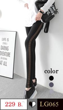 กางเกงเลคกิ้งขายาว เนื้อผ้ายืดหยุ่น ใส่สบาย เลคกิ้งขายาว เอวยางยืด ด้านข้างกางเกงมีแถบยาว 3 เส้น ช่วงต้นขาบนด้านหน้าพิมพ์ลายภาษาอังกฤษ -------------------------------------------------------------------- เนื้อผ้า : ผ้าฝ้ายโพลีเอสเตอร์ มี 3 สี : สีเทาอ่อน , สีเทาเข้ม , สีดำ