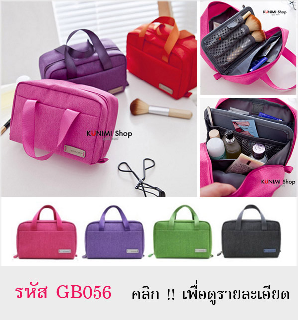 กระเป๋าถือ กระเป๋าจัดเก็บสิ่งของ ดีไซด์สวย น่ารัก สไตล์เกาหลี ยี่ห้อ Winner เกรด A เนื้อผ้าสวย กันน้ำ งานเย็บอย่างดี มีช่องเก็บของ แยกประเภทได้มากมายครับ สามารถใส่ของใช้ได้หลากหลาย เช่น เครื่องสำอางค์ขนาดเล็ก เครื่องเขียน สมุดโน๊ด กล่องเก็บยา ใส่ในกระเป๋าถือใบใหญ่ได้ สะดวกในการพกพา ขนาดประมาณ : 17 * 11 * 7.5 ซม.
