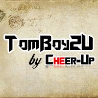 เสื้อผ้าทอม Tomboy2U