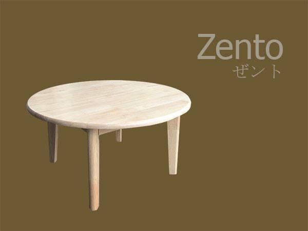 โต๊ะญี่ปุ่นกลม 60xh40 ซม.สีธรรมชาติ สำหรับแต่งร้านกาแฟ (สามารถสั่งทำโต๊ะญี่ปุ่นเหลี่ยม)