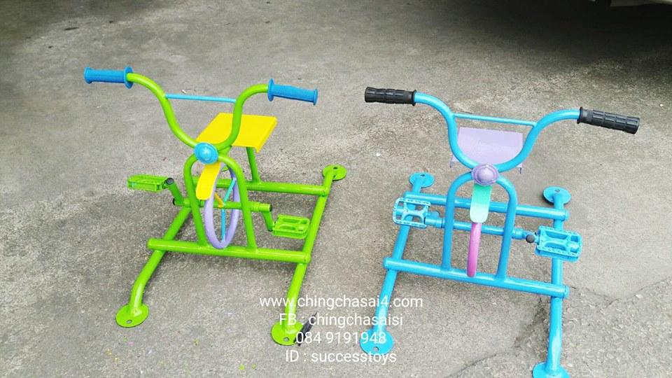 จักรยาน1ที่