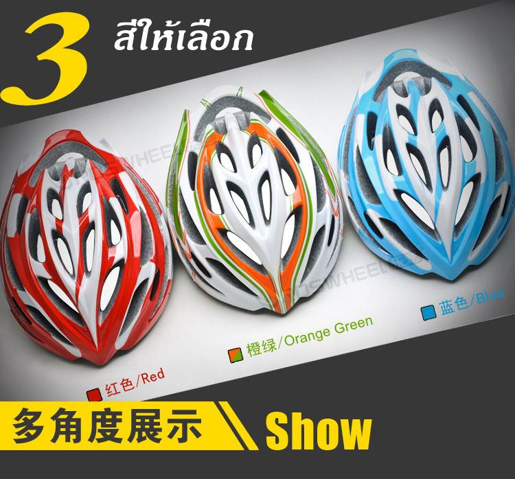 หมวกจักรยาน Roswheel 91587
