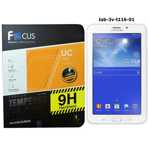 Focus โฟกัส ฟิล์มกระจกซัมซุง Samsung Tab 3V ซัมซุงแท็ป3วี