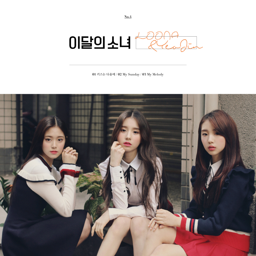 [Pre] LOOΠΔ : 4th Single Album - This Month's Girl - LOOΠΔ&YeoJin +Poster