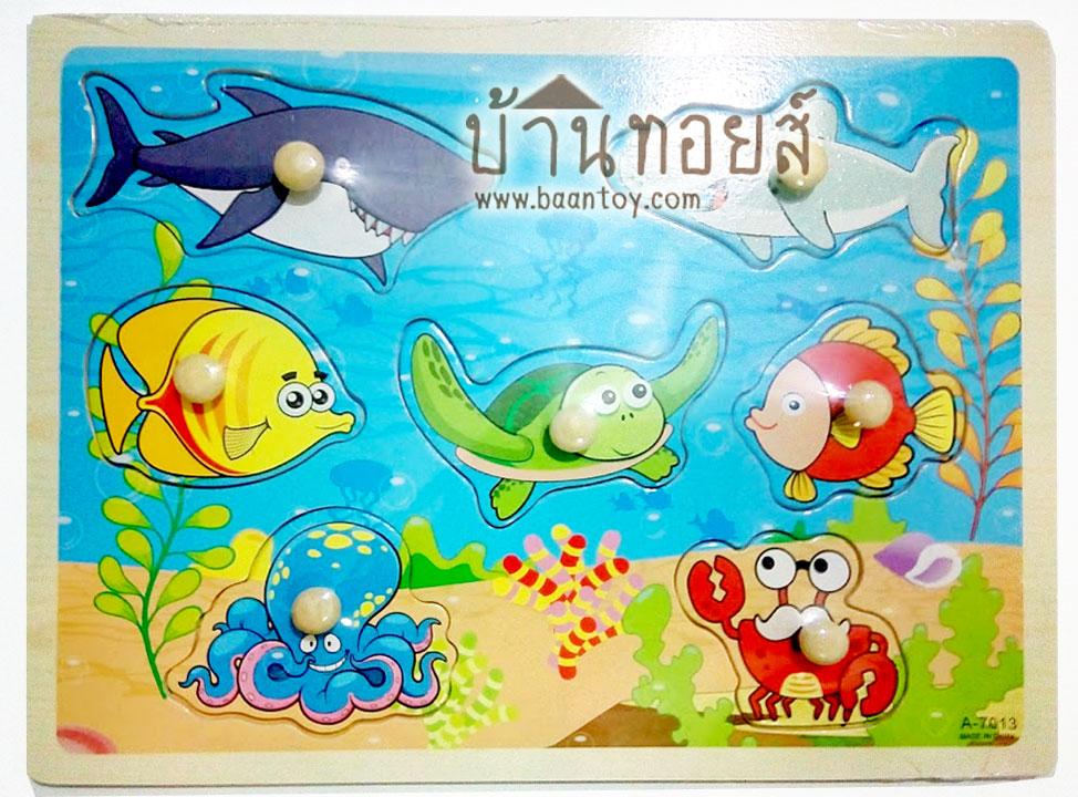 ของเล่นไม้จิ๊กซอว์หมุดไม้ภาพสัตว์ทะเล