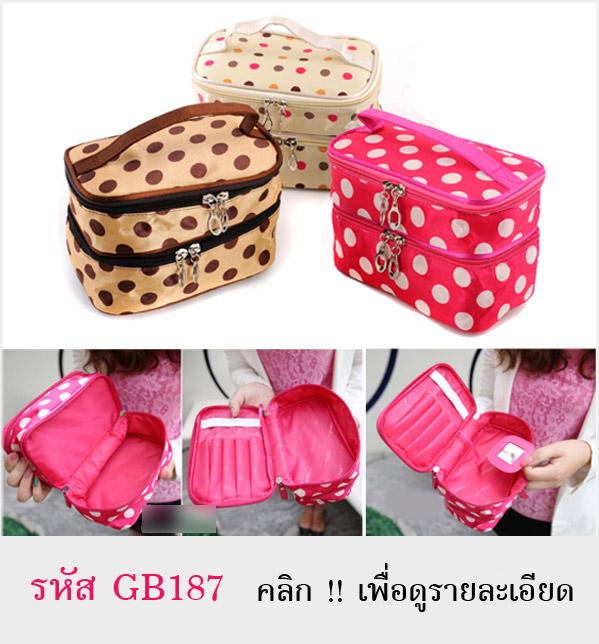 กระเป๋าถือ กระเป๋าจัดเก็บสิ่งของ ดีไซด์สวย มี 2 ชั้น น่ารัก สไตล์เกาหลี สำหรับใส่ของใช้ต่างๆ เช่น ยา ใส่เครื่องสำอางค์ ผ้าขนหนู ของใช้ส่วนตัวของคุณผู้หญิง มีช่องเสียบแปรงแต่งหน้า ขวดนน้ำหอม มาพร้อมกระจกส่องหน้า ขนาดกระทัดรัด ขนาดประมาณ : 20 x 10 x 14 ซม.