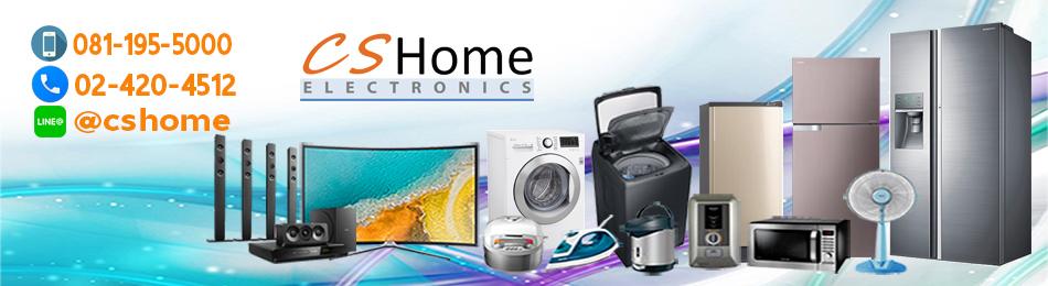 CS Home Electronics
