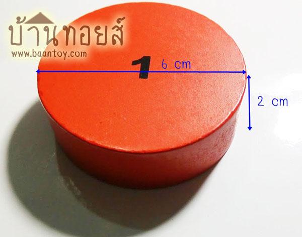 ของเล่นเสริมทักษะคณิต์ศาสตร์ บล็อกไม้วงกลมสอนเศษส่วน