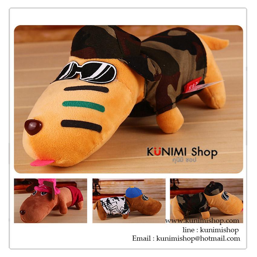 GL116 ตุ๊กตาน้องหมา ช่วยดูดกลิ่นอับในรถยนต์ มี 3 แบบ ขนาด ลำตัวยาว 25 x หนา 11 cm.