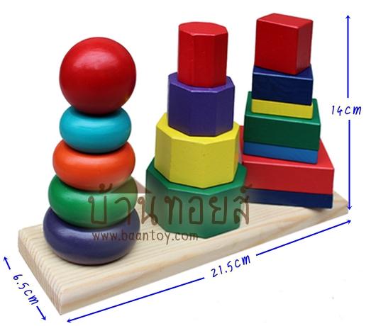 บล็อกไม้สวมหลัก 3 เสา ของเล่นไม้เสริมพัฒนาการสำหรับเด็ก