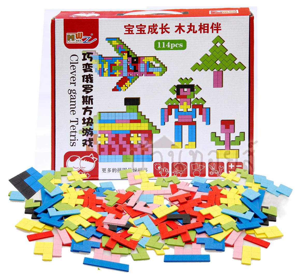 ของเล่นไม้ เกมไม้เทริส Tetris วัสดุไม้ บล็อคไม้รูปทรงเกมเททริส จำนวนชิ้นเยอะจุใจถึง 114 ชิ้น สำหรับเด็กๆเล่นต่อภาพให้ได้ตามรูป หรือต่อภาพตามจินตนาการ ของเล่นเสริมพัฒนาการ ความคิดสร้างสรรค์ จินตนาการ การสังเกตุ